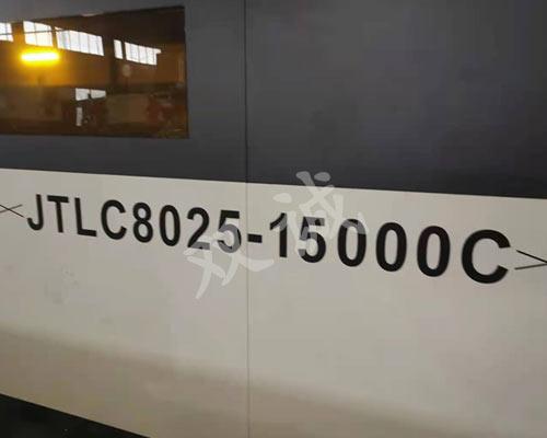 15000w大型激光切割