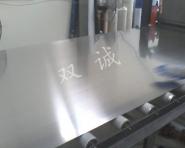 不锈钢板材刨槽